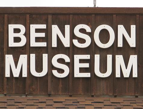 Benson Museum - Howard, Kansas