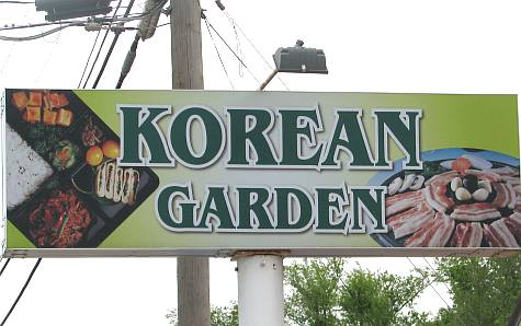 Korean Garden - Junction City, Kansas