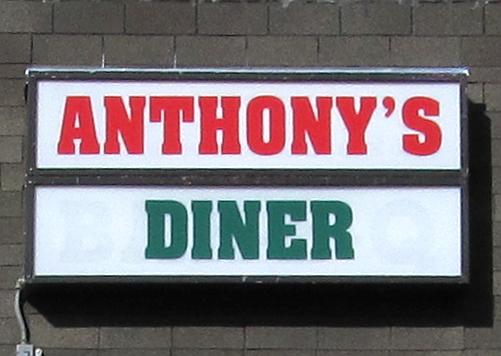 Anthony's Diner - Eudora, Kansas