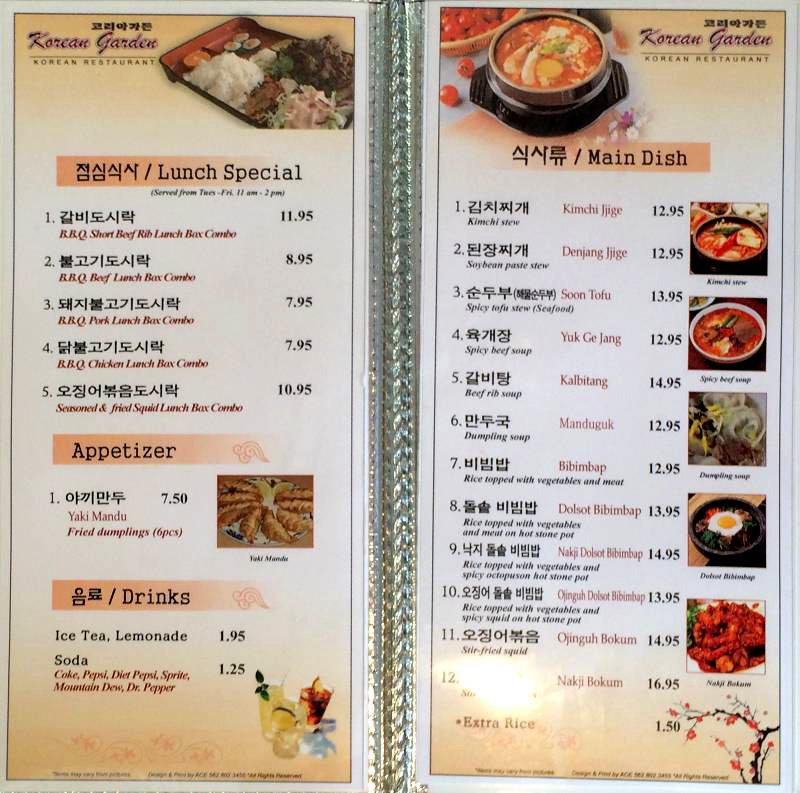 korean garden menu - Korean Garden