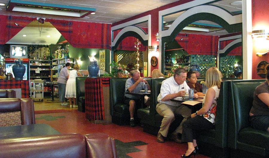 Aladdin Cafe Menu Kansas City