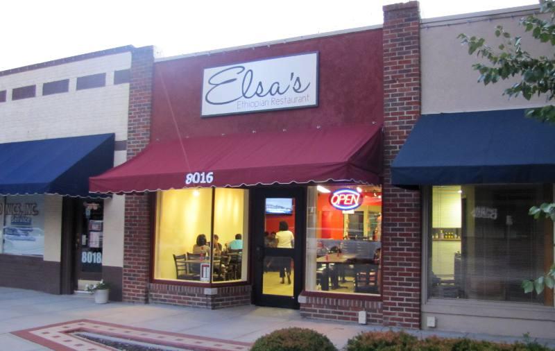Elsa S Ethiopian Restaurant Overland Park Kansas